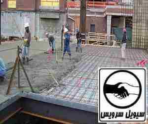 foolad beton