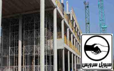 zaef betoni