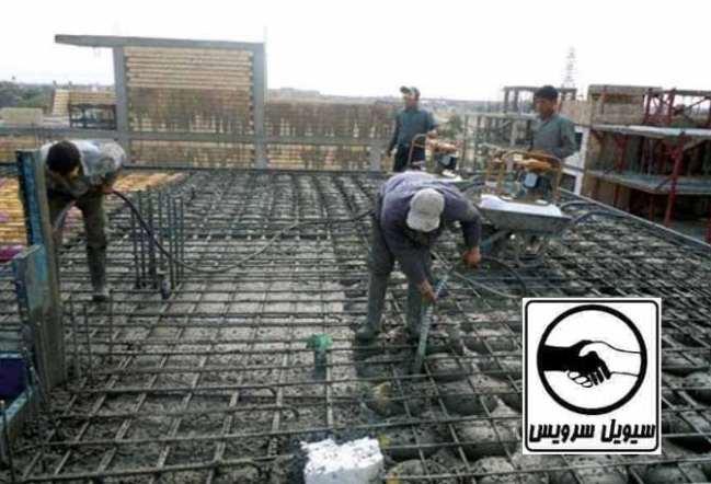 anvae sagfhay betoni